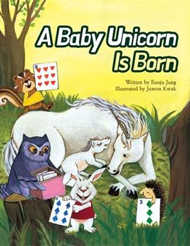 도서 이미지 - 아기유니콘이 태어났어요 - A baby unicorn is born