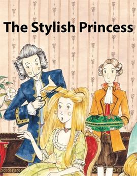 도서 이미지 - 멋쟁이 공주님 - The Stylish Princess