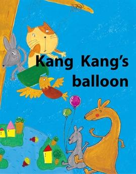 도서 이미지 - 캉캉이의 풍선 여행 - Kang Kang's ballon