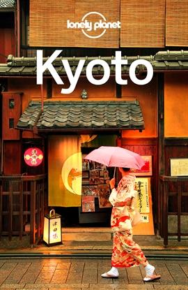 도서 이미지 - Lonely Planet Kyoto