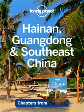 도서 이미지 - Lonely Planet Hainan, Guangdong & Southeast China
