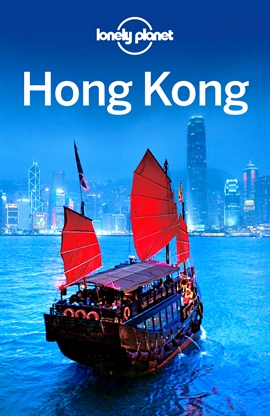 도서 이미지 - Lonely Planet Hong Kong