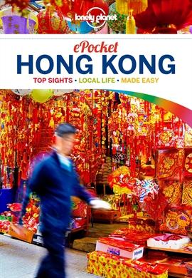 도서 이미지 - Lonely Planet Pocket Hong Kong