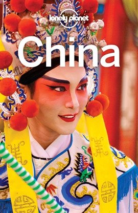 도서 이미지 - Lonely Planet China