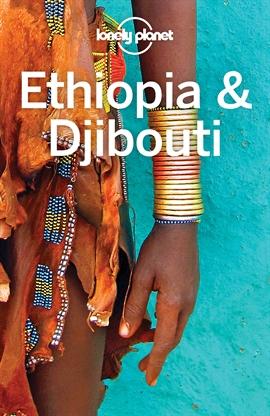 도서 이미지 - Lonely Planet Ethiopia & Djibouti