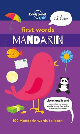 도서 이미지 - First Words - Mandarin