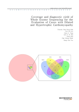 도서 이미지 - Coverage and diagnostic yield of Whole Exome Sequencing for the Evaluation of Cases with D