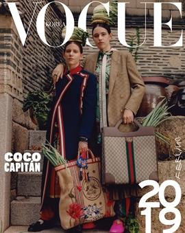 도서 이미지 - Vogue 2019년 01월