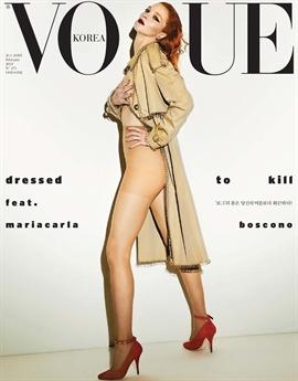 도서 이미지 - Vogue 2019년 02월