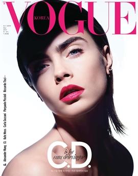 도서 이미지 - Vogue 2019년 05월