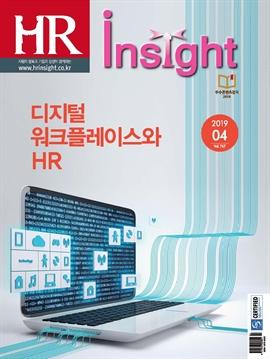 도서 이미지 - HR Insight 2019년 04월