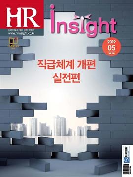 도서 이미지 - HR Insight 2019년 05월