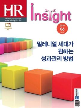 도서 이미지 - HR Insight 2019년 06월
