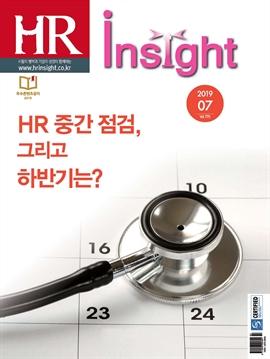 도서 이미지 - HR Insight 2019년 07월