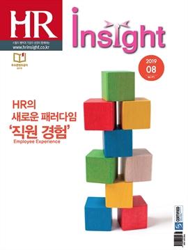 도서 이미지 - HR Insight 2019년 08월