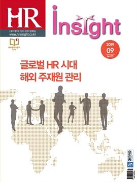 도서 이미지 - HR Insight 2019년 09월