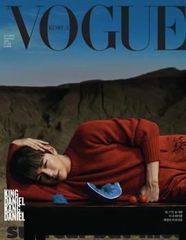 도서 이미지 - Vogue 2019년 09월
