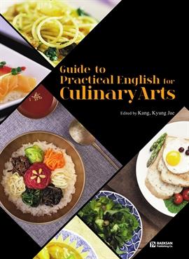 도서 이미지 - Guide to Practical English for Culinary Arts