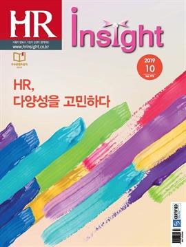 도서 이미지 - HR Insight 2019년 10월