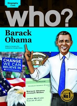 도서 이미지 - [오디오북] Who? Barack Obama