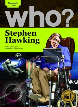 도서 이미지 - [오디오북] Who? Stephen Hawking