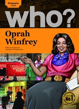 도서 이미지 - [오디오북] Who? Oprah Winfrey