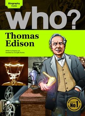 도서 이미지 - [오디오북] Who? Thomas Edison