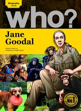 도서 이미지 - [오디오북] Who? Jane Goodall