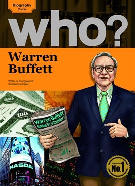 도서 이미지 - [오디오북] Who? Warren Buffett
