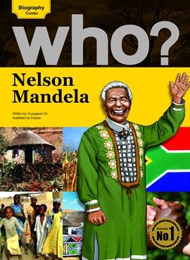 도서 이미지 - [오디오북] Who? Nelson Mandela