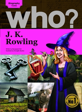 도서 이미지 - [오디오북] Who? J. K. Rowling