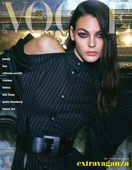 도서 이미지 - Vogue 2019년 11월