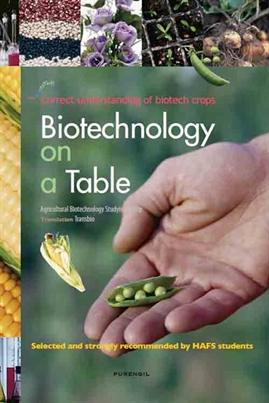 도서 이미지 - Biotechnology on a Table