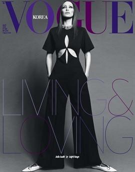 도서 이미지 - Vogue 2020년 04월