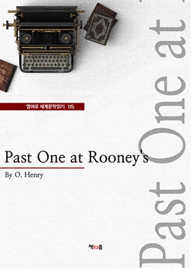 도서 이미지 - Past One at Rooney's