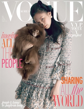 도서 이미지 - Vogue 2020년 05월