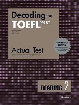 도서 이미지 - Decoding the TOEFL® iBT Actual Test READING 2 (New TOEFL Edition)