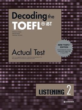 도서 이미지 - Decoding the TOEFL® iBT Actual Test LISTENING 2 (New TOEFL Edition)