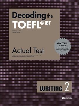 도서 이미지 - Decoding the TOEFL® iBT Actual Test WRITING 2 (New TOEFL Edition)