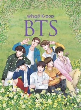 도서 이미지 - 후 Who? K-pop BTS(개정판)