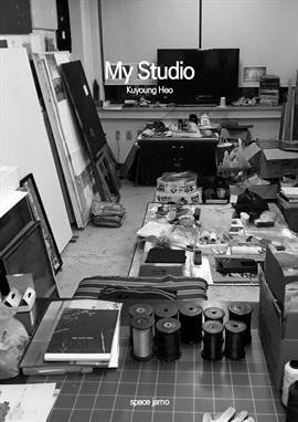 도서 이미지 - My Studio