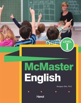 도서 이미지 - Mcmaster English Level. 1