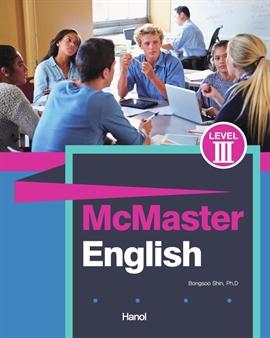 도서 이미지 - Mcmaster English Level. 3