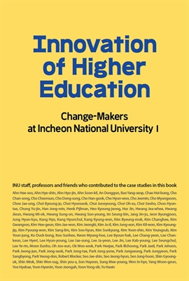 도서 이미지 - Innovation of Higher Education: Change-Makers at Incheon National University 1