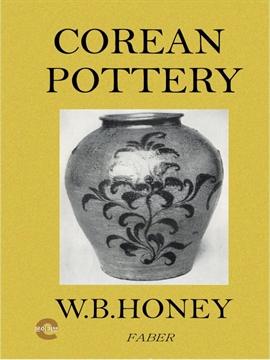 도서 이미지 - Corean pottery(English)