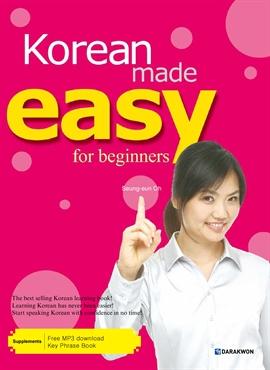 도서 이미지 - Korean Made Easy for Beginners