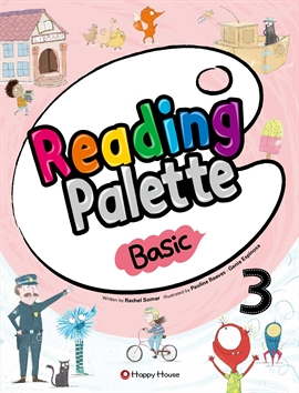 도서 이미지 - Reading Palette Basic 3