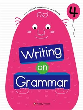 도서 이미지 - Writing on Grammar 4