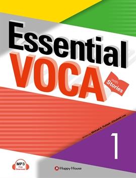 도서 이미지 - Essential VOCA 1