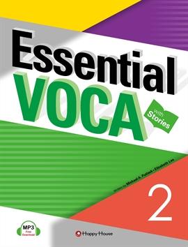 도서 이미지 - Essential VOCA 2